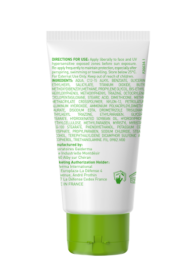 Cetaphil sunscreen UVA/UVB protection- Front