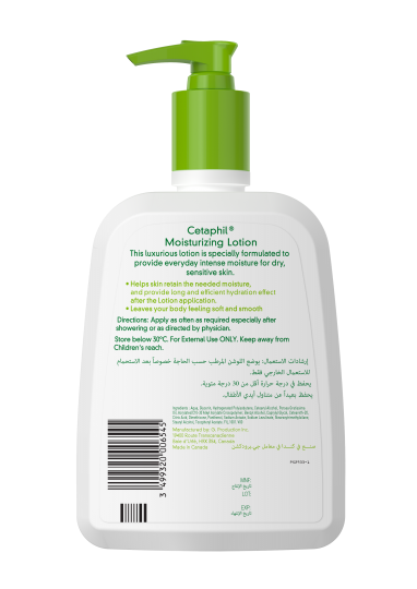 /sites/g/files/jcdfhc616/files/styles/cp_product_medium/public/5%20Cetaphil%20Moisturizing%20Lotion%20500ml%20%282%29.png?itok=xWGD321I